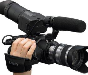 Sony NEX-FS100PK-3