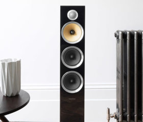 Bowers&Wilkins CM8S2-2