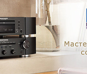 marantz cd6006+pm6006